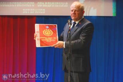 30-ю годовщину со дня образования отметила Волковысская районная ветеранская организация