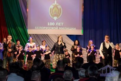Торжественное собрание, посвященное 100-летию белорусской милиции